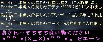 f0072010_8264598.jpg