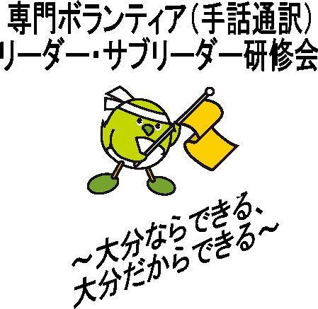 d0070316_1945644.jpg