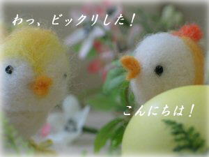 a0067720_17175757.jpg