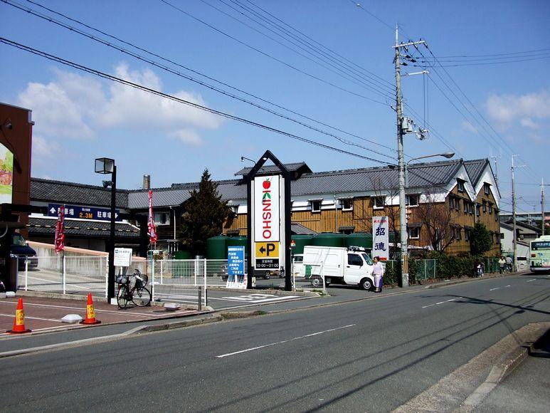 「京都・伏見・丹波橋の風景」_d0133024_22545074.jpg