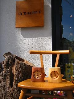 木曽の西村さんの時計_b0100229_15283340.jpg