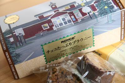 【北海道産】ロイズの工場限定品_c0024729_1742366.jpg