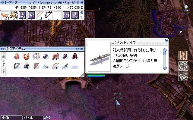 f0147237_2434231.jpg