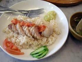 海南鶏飯でHAINAN CHI-FAN屋台スタイル_c0030645_18312587.jpg