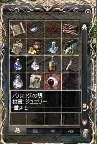 b0012247_1621555.jpg