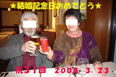 d0070047_2249398.jpg