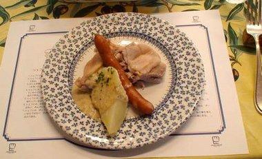 カフェレストラン・レスカエコ ビゴ     2008年3月27日_d0083265_18283198.jpg