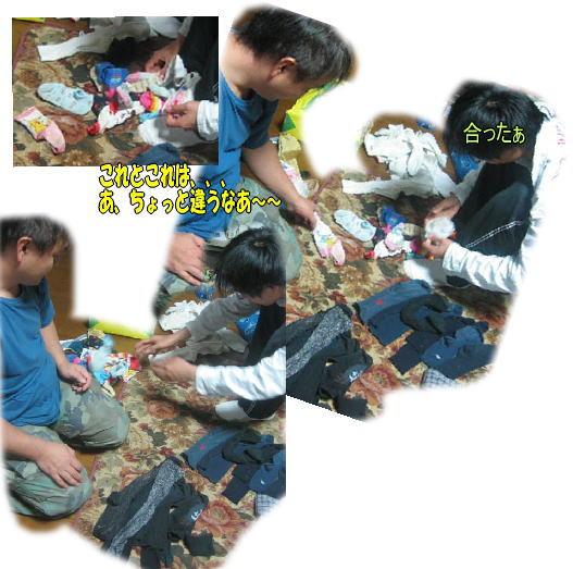 f0082367_15314469.jpg