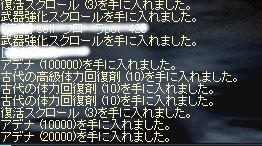 b0074571_9184310.jpg
