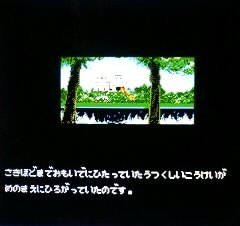 f0103872_16594643.jpg