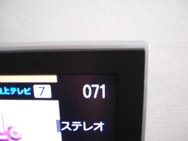 d0136680_1841934.jpg