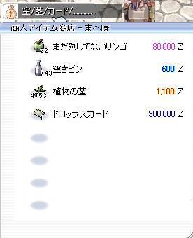 f0123280_21565278.jpg