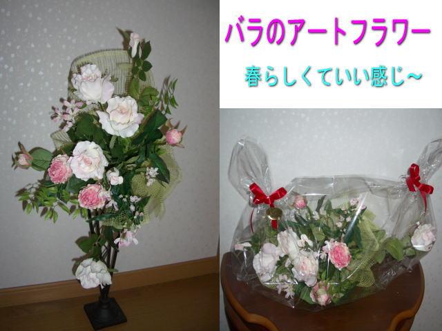 e0069481_0444123.jpg
