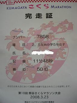 f0099781_1764935.jpg