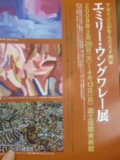 大阪_c0100195_1936335.jpg