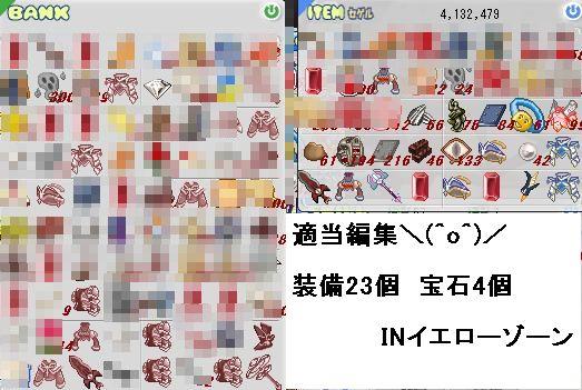 b0094998_2134269.jpg