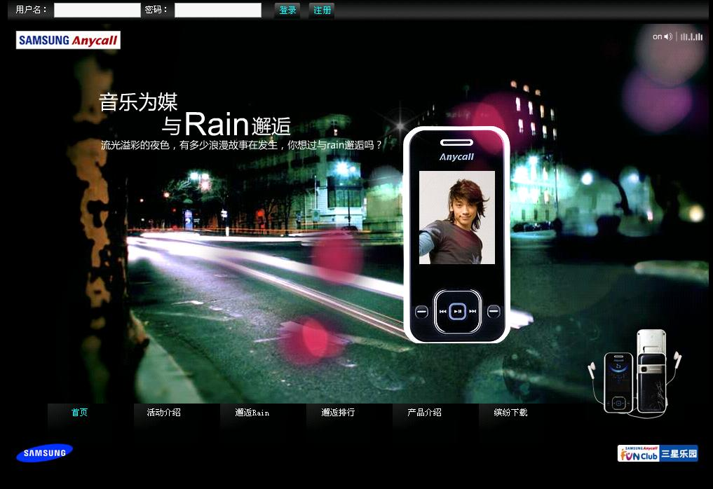 Rain \'スピードレーサー\' 上半期ブロックバスター期待作 1位 _c0047605_6101649.jpg