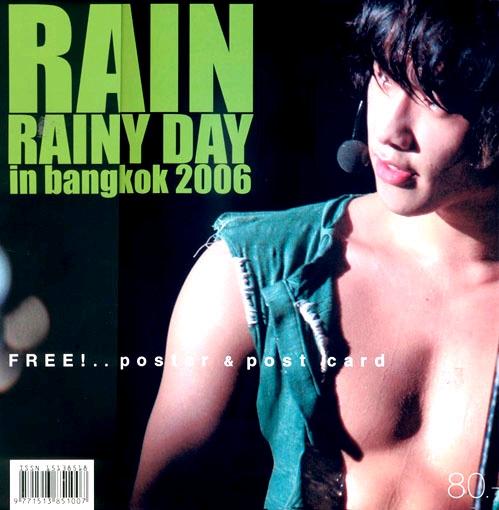 Rain \'スピードレーサー\' 上半期ブロックバスター期待作 1位 _c0047605_655612.jpg