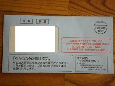 b0071407_19595853.jpg