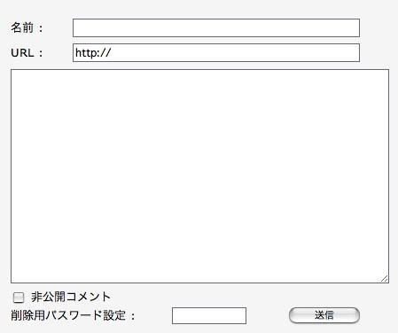 c0094808_10537.jpg