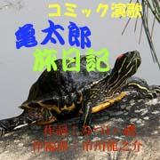 d0095910_2291243.jpg