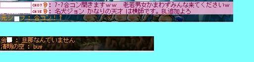 f0054610_22235152.jpg