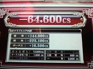 b0020812_1932893.jpg