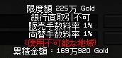 f0048418_18161643.jpg