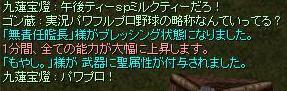 f0107520_535578.jpg