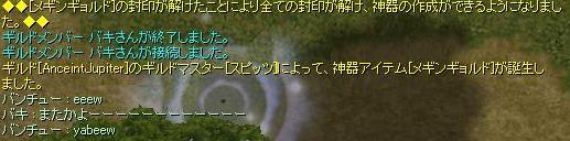 f0107520_5442197.jpg