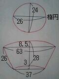 b0100624_1761974.jpg
