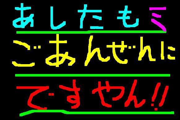 f0056935_20552837.jpg