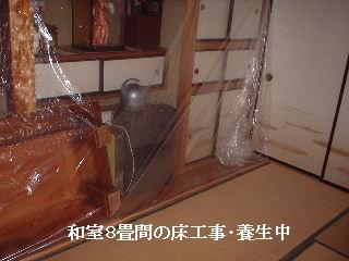 和室床工事_f0031037_1624034.jpg