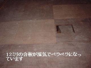 和室床工事_f0031037_16241077.jpg