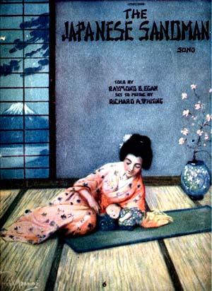 The Japanese Sandman by Axel Stordahl_f0147840_23524982.jpg