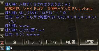 c0113442_13134672.jpg