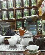 深圳でお買い物 その1~茶葉世界~_d0087642_20122415.jpg