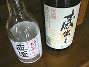 新酒フェアー_f0019247_0225810.jpg