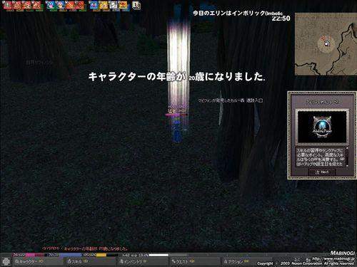 f0056650_10241549.jpg