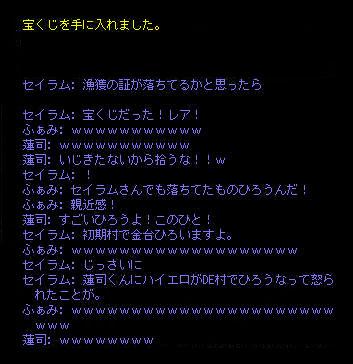 b0050155_192984.jpg