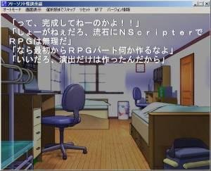 b0110969_20613.jpg