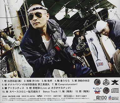 10周年記念隊、西へ_b0016270_109489.jpg
