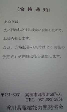 a0067077_2181596.jpg