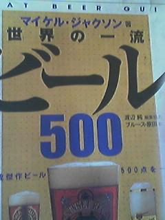 b0048882_16304868.jpg