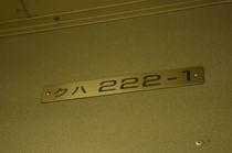 e0094492_20362880.jpg