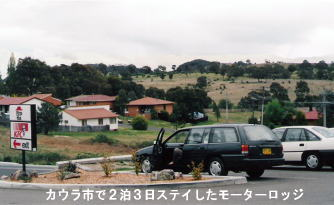 f0137096_2003873.jpg