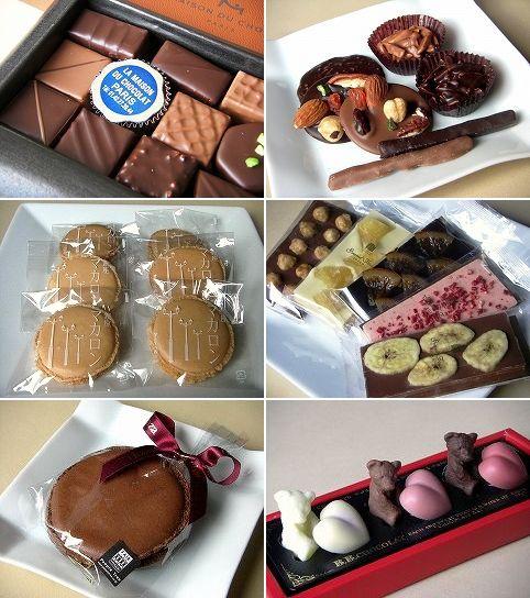 嬉しいチョコレート(1)_a0039199_21185258.jpg