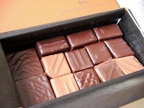 嬉しいチョコレート(1)_a0039199_2120082.jpg