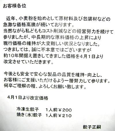 b0083801_17272977.jpg