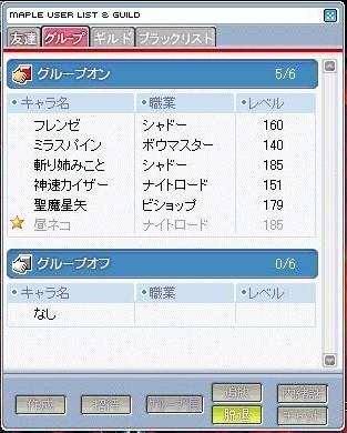 f0034801_13484492.jpg